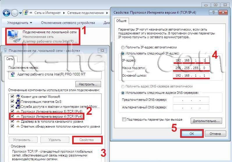 Как исправить «ipv4 без доступа к интернету» в windows 7/8/10?