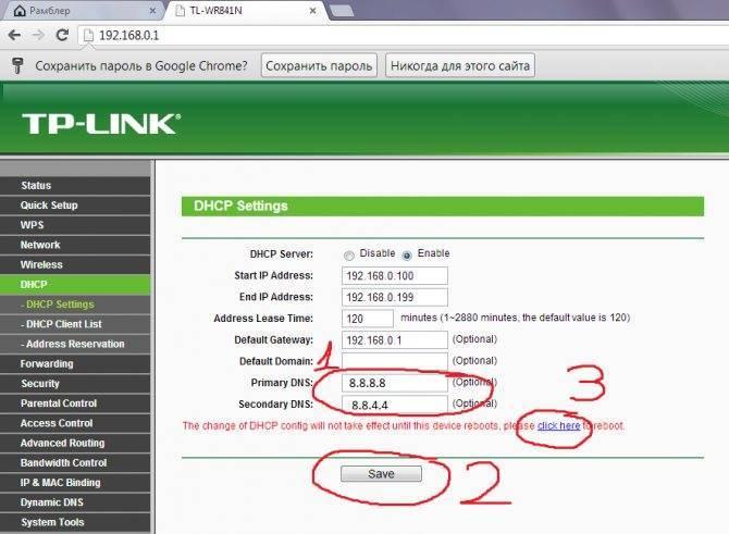 Usb-порт на роутере netis. настройка общего доступа к накопителю, ftp, dlna