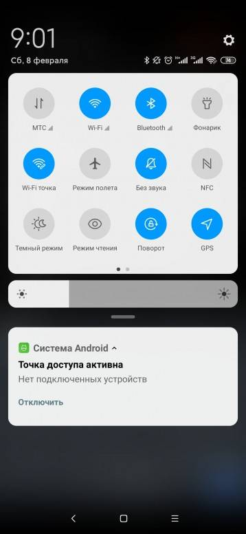 Как настроить wifi на android — подключаем телефон xiaomi к интернету