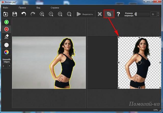 Как удалить фон с картинки