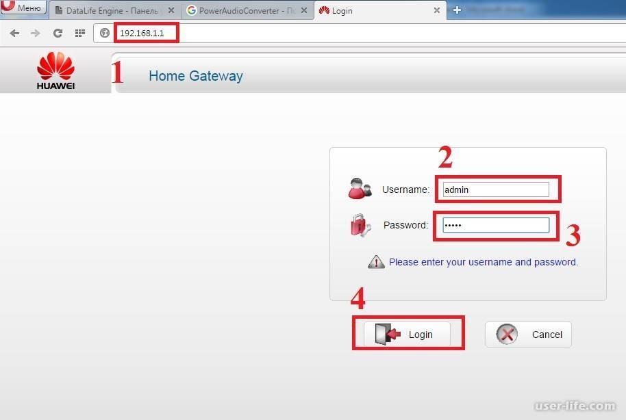 Забыл пароль от роутера: что делать, как восстановить? | a-apple.ru