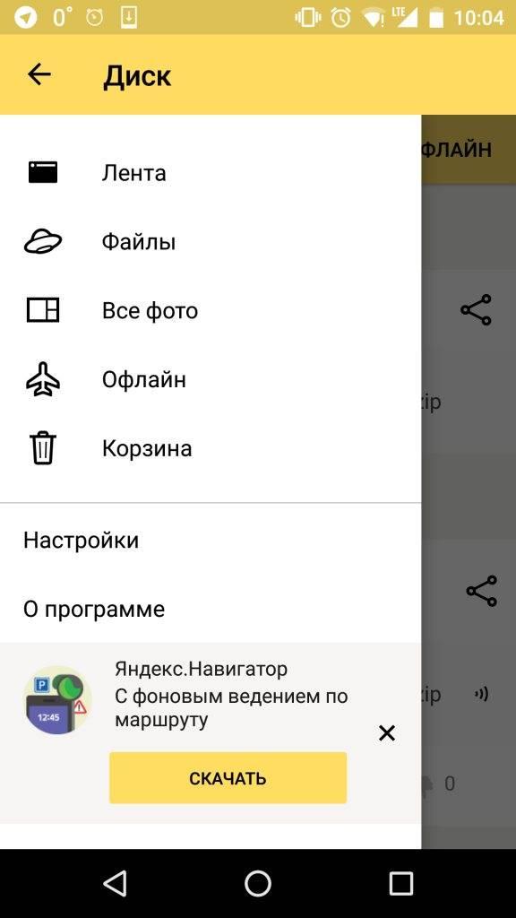 Где Хранить Фото И Видео Со Смартфона — Безлимитное Облако Яндекс Диск