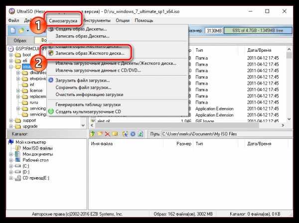 Как сделать загрузочную флешку windows: обзор 9 проверенных программ