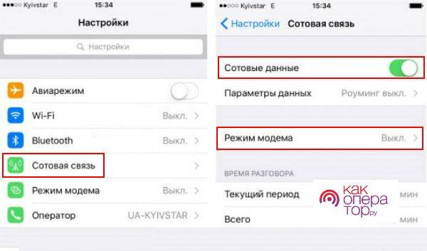 Как исправить проблемы с подключением к wi-fi на ipad | it-here.ru