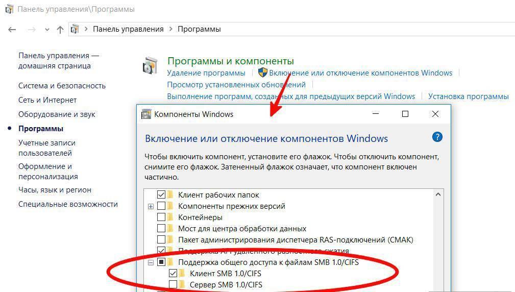Почему компьютер с windows 7/10 не видит другие компьютеры в сети