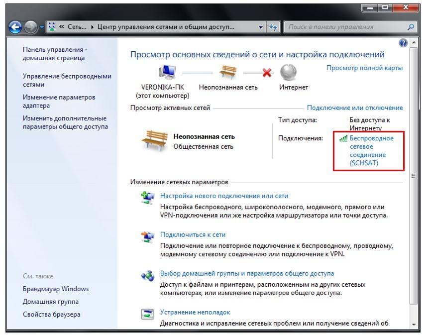 Как найти компьютер в сетевом окружении windows 10: включаем обнаружение