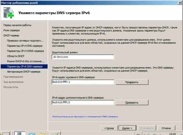 Что такое pppoe соединение - как настроить тип подключения роутера к интернету? - вайфайка.ру