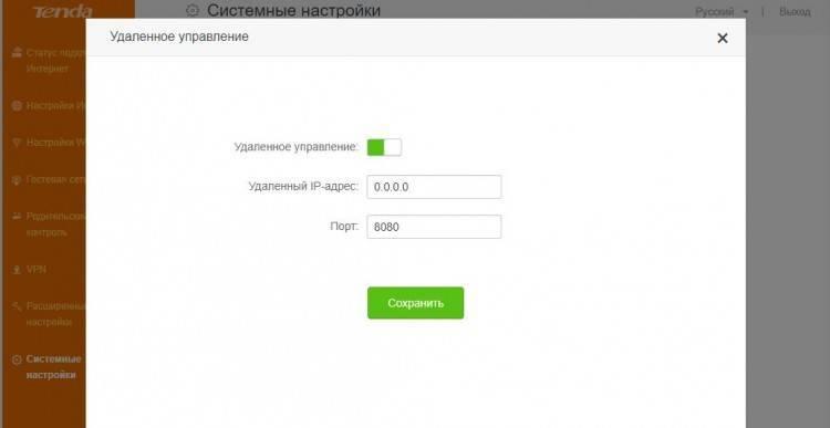 Как настроить режим репитера wifi на роутере tenda - wds мост, wisp клиент - вайфайка.ру