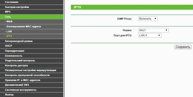 Настройка iptv на прошивке от падавана для роутеров asus и xiaomi | как настроить?