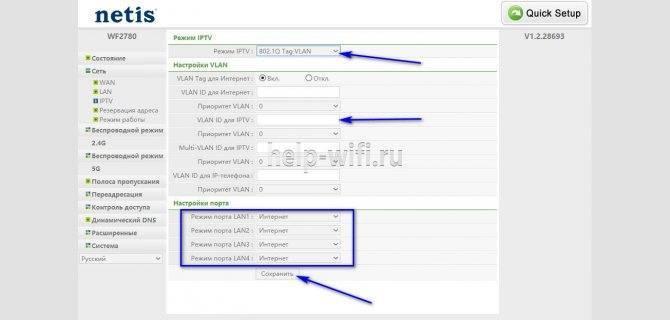 Роутер netis wf2780: обзор и подробная инструкция по настройке