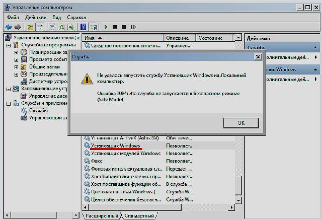 Как удалить не полностью удаленную программу и ее следы