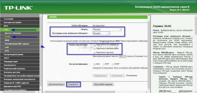 Обзор автономного wi-fi/3g-роутера tp-link tl-mr3040 — интернет в чистом поле — ferra.ru