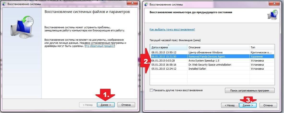 Windows 2003 не удаляется папка