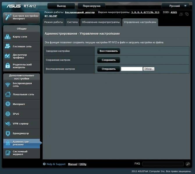 Подключение usb флешки, или внешнего hddк роутеру asus. общий доступа к файлам на роутере
