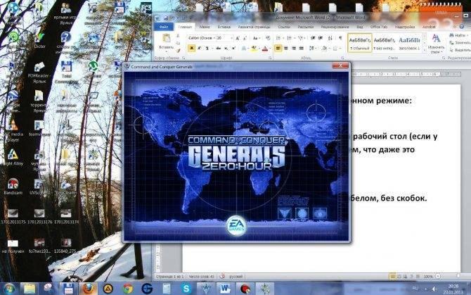 Лучшие игры windows на linux   losst