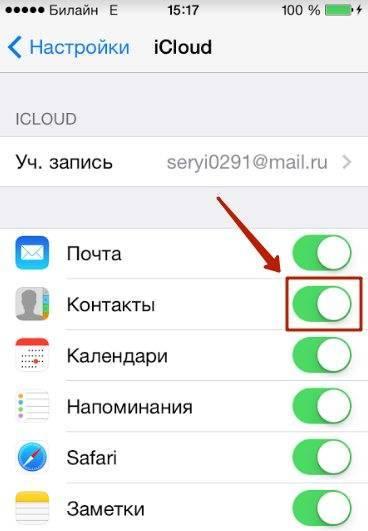 Как перенести файлы с айфона на компьютер