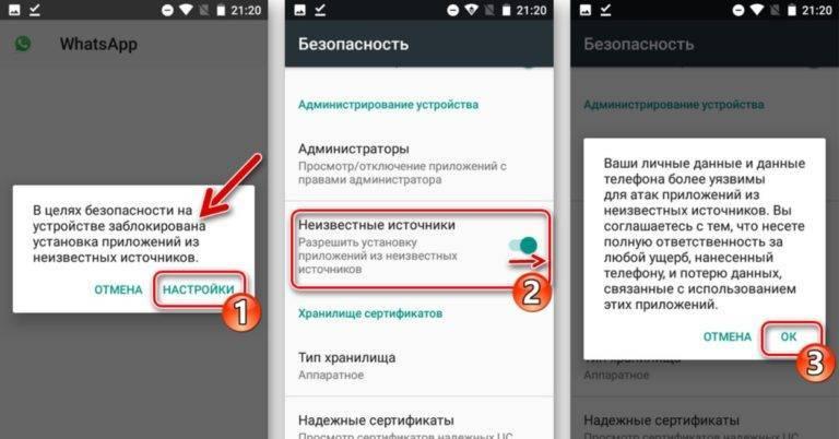 Почему не приходят уведомления whatsapp о сообщении