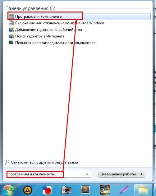 Ноутбук не подключается к wi-fi: «не подключено, нет доступных подключений» (горит красный крестик в трее)