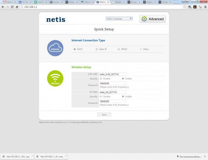 Экспресс-обзор беспроводного маршрутизатора netis wf2880