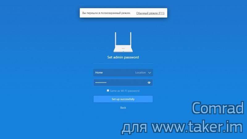 Подключение и настройка xiaomi mi wi-fi router 3