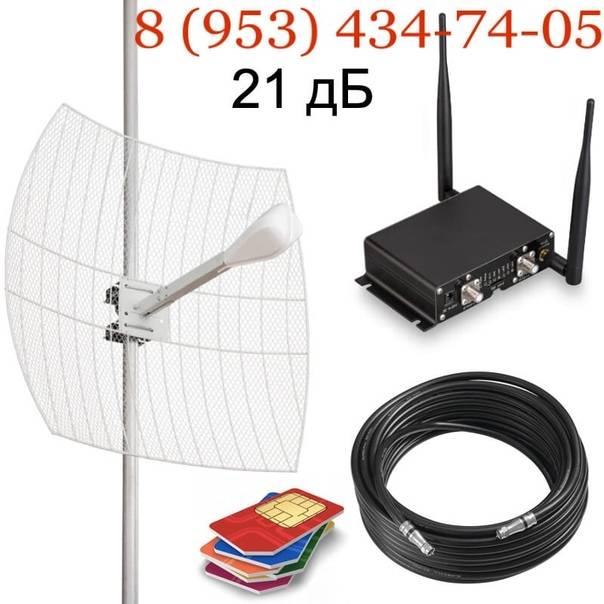 Как улучшить прием сигнала сотовой связи на даче – «где лучше»