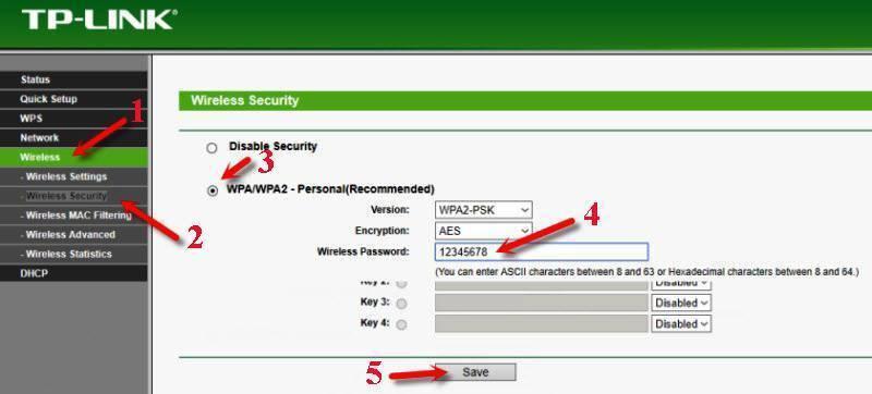 Как изменить имя и пароль на вай фай роутере