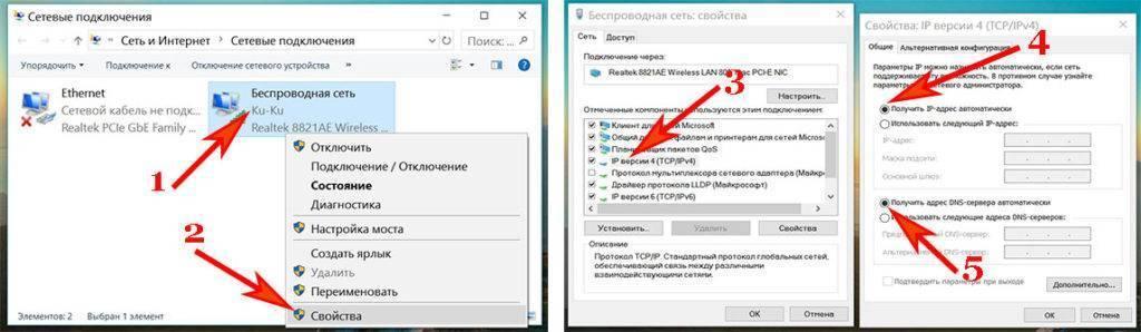 Обход ограничений yota для windows 10 | rednager - просто блог