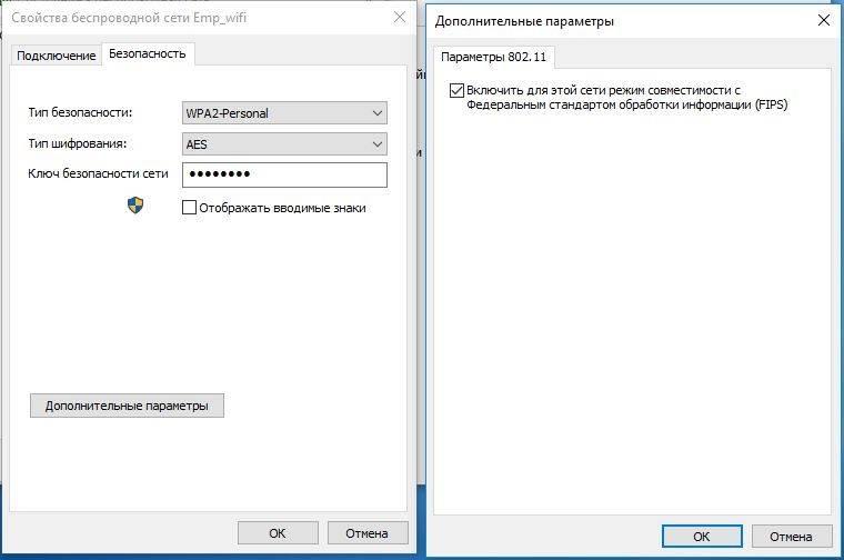Устройства не подключаются к точке доступа в windows 10. получение ip-адреса