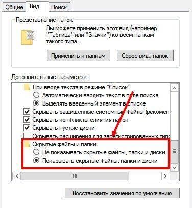 При запуске браузера открывается реклама: что делать?