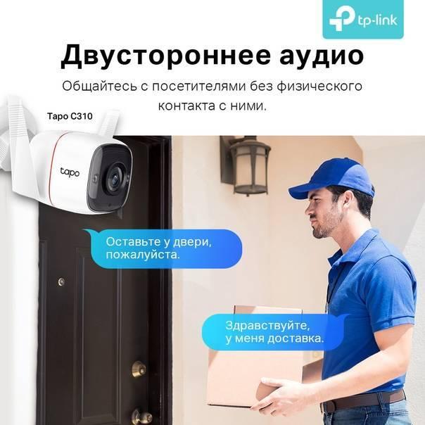 Как настроить ip-камеру через wifi: алгоритм действий   ip-наблюдение