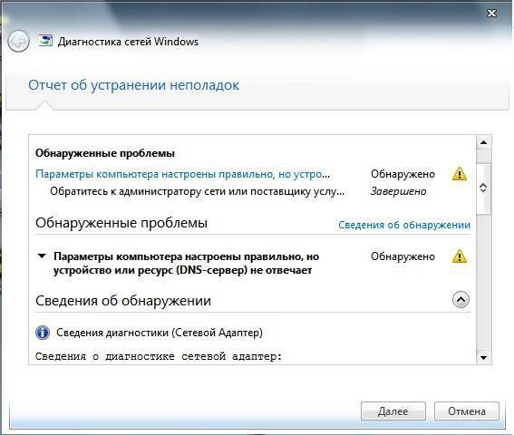 Отключается wi-fi в windows 10. отваливается подключение по wi-fi на ноутбуке
