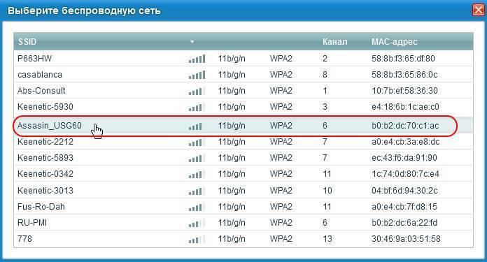 Вход в веб-интерфейс роутеров zyxel keenetic