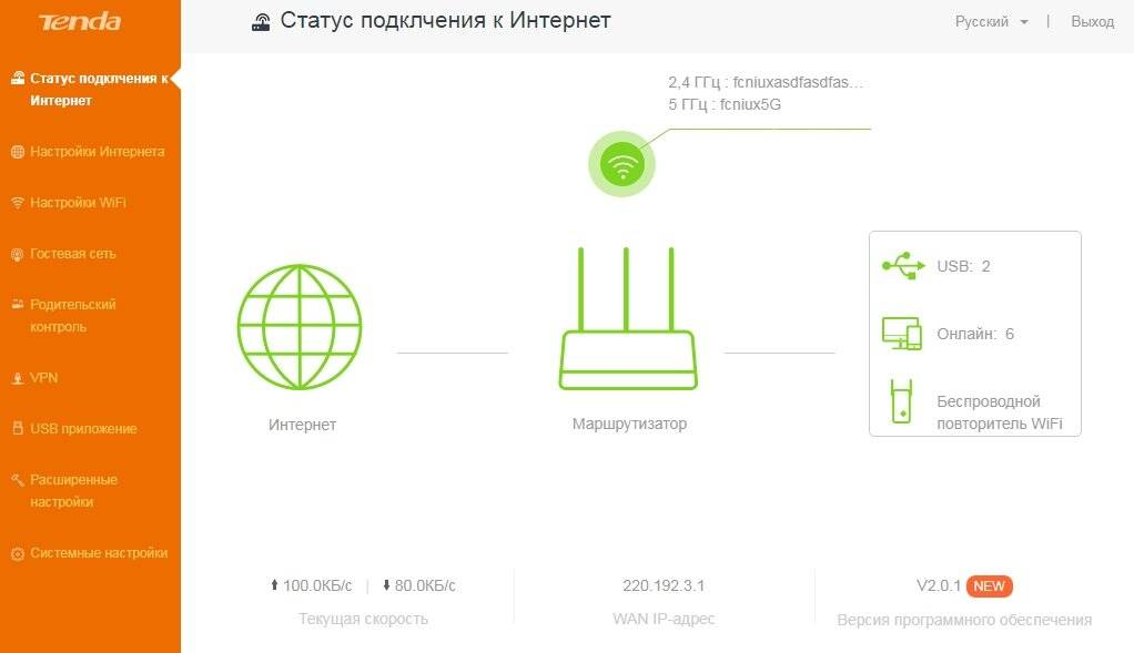Настройка роутера tenda n3 - подключаем интернет, настраиваем wi-fі и пароль