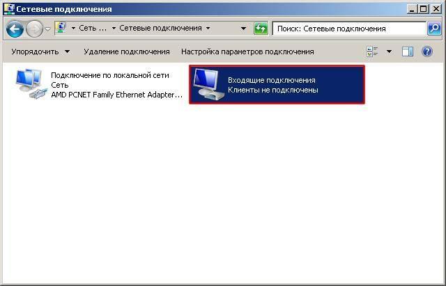 Подключение к бесплатным серверам vpn gate с помощью softether vpn