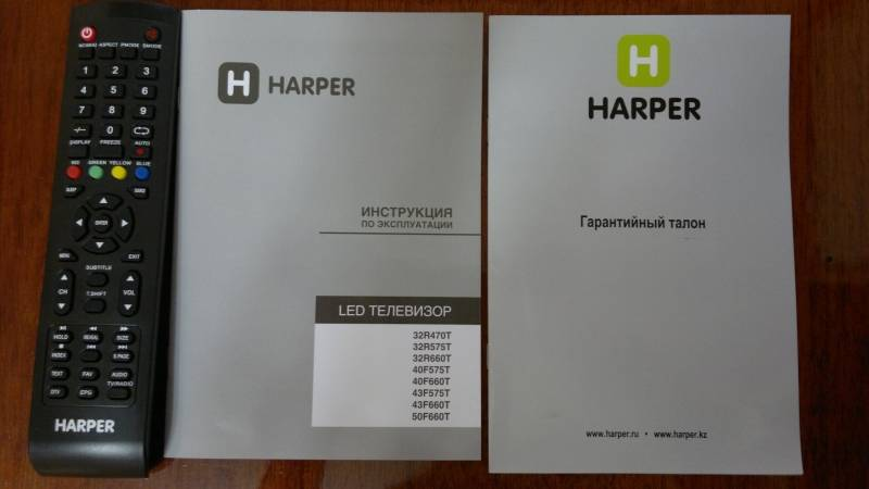 Телевизоры harper: о производителе, преимущества и недостатки, обзор лучших
