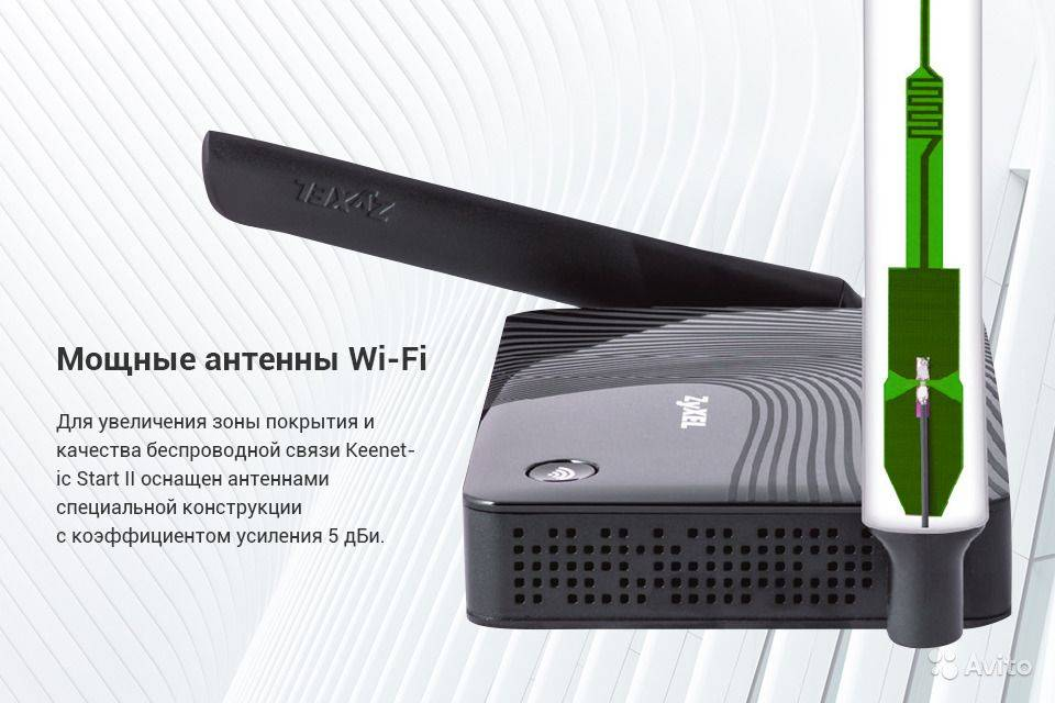 Mi box 3 теряет wifi - вэб-шпаргалка для интернет предпринимателей!