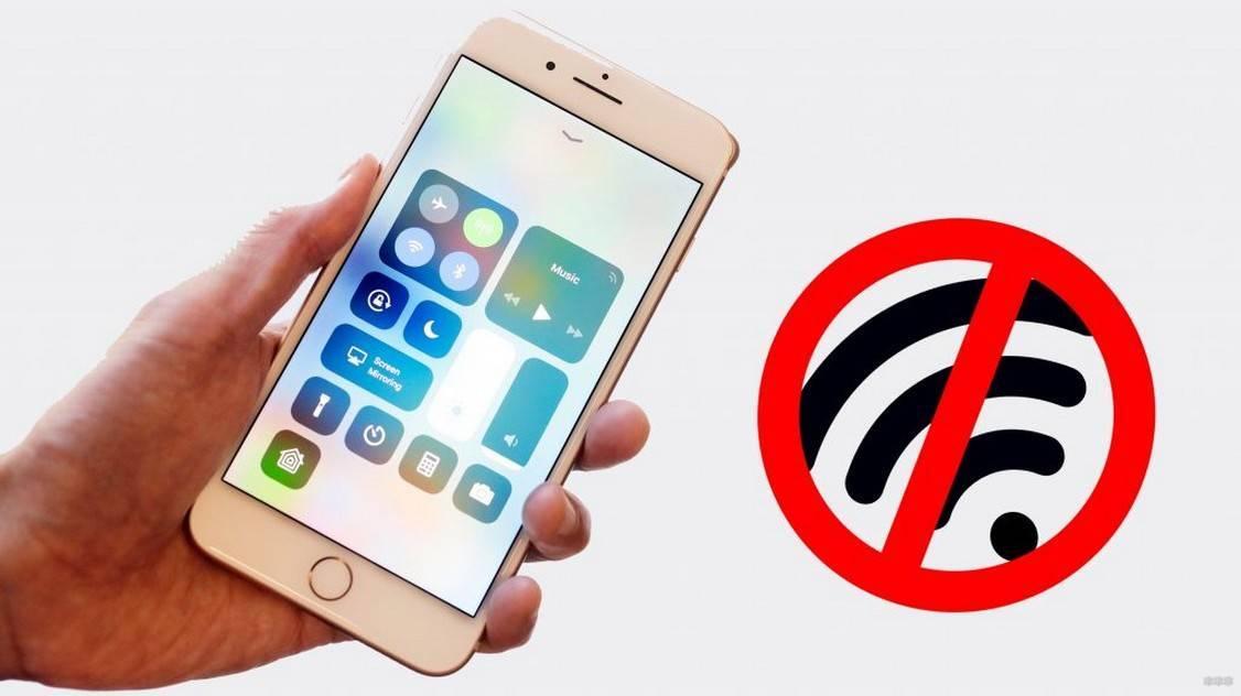 Что делать, если wi-fi на телефоне стал плохо работать: подключен, но интернета нет