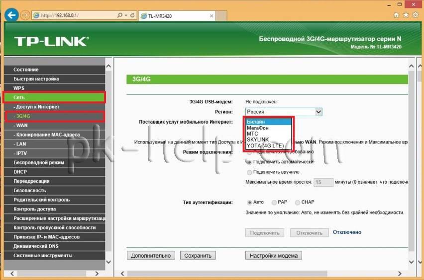 Роутер tp link tl mr3420: обзор и пошаговая настройка маршрутизатора