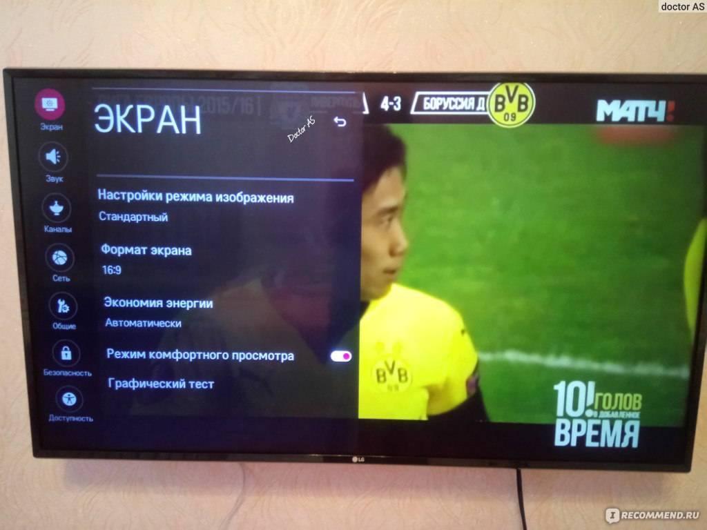 """Жк телевизор 43"""" harper 43f720ts"""