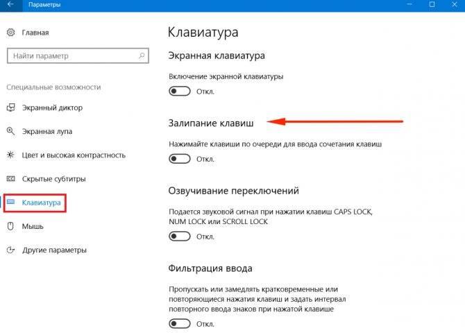 Как отключить быстрый запуск windows 10 (и почему вы можете захотеть это сделать). g-ek.com