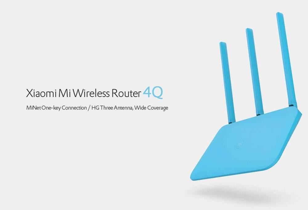 Настройки роутера xiaomi mi wi-fi 4c