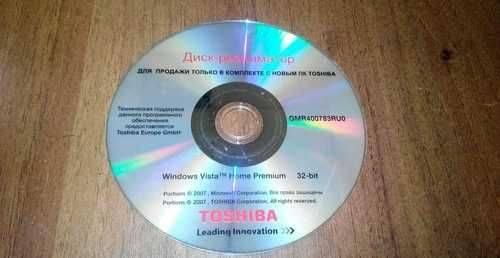 Программы реаниматоры windows 7