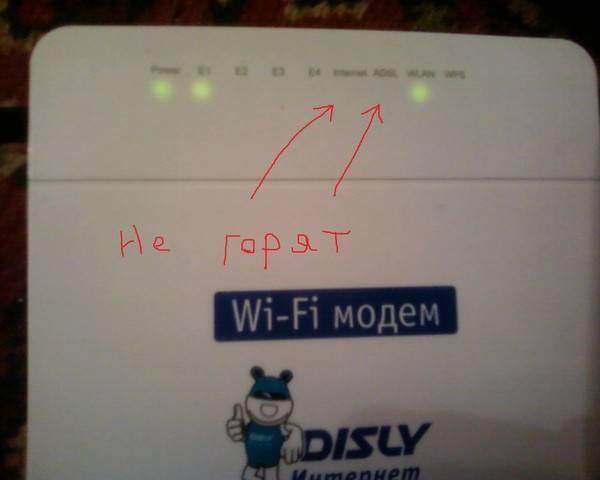 Почему ноутбук не видит wi-fi сеть роутера? что делать?