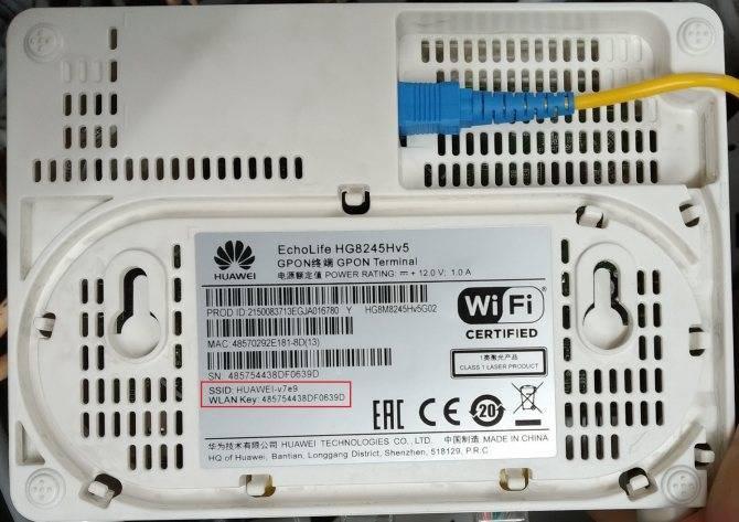 Нет подключения и доступа на 192.168.1.1 и 192.168.0.1. нет соединения с роутером