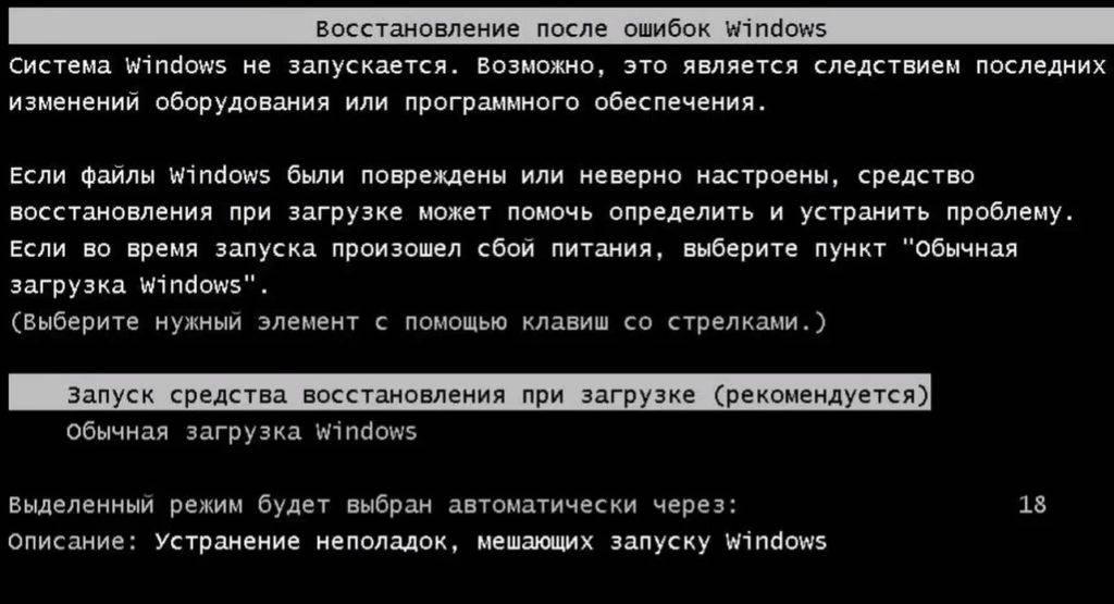 Как запустить одновременно несколько команд в linux