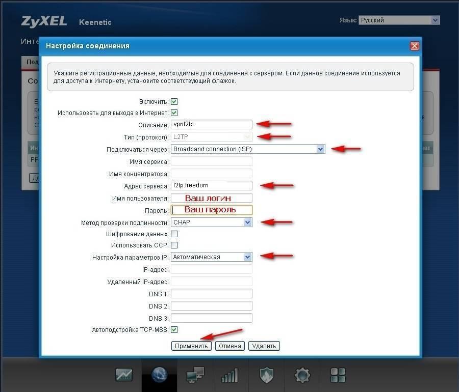 Вход 1.1.1.1 - настройки личного кабинета zyxel nebula one network - вайфайка.ру