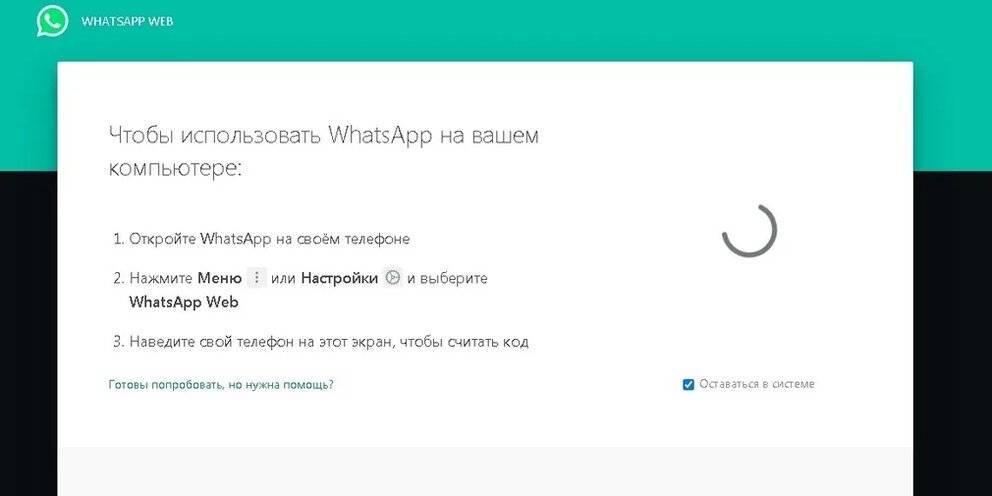 Whatsapp не работает? решаем проблему самостоятельно