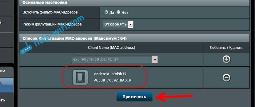 Максимальная защита wi-fi сети и роутера от других пользователей и взлома