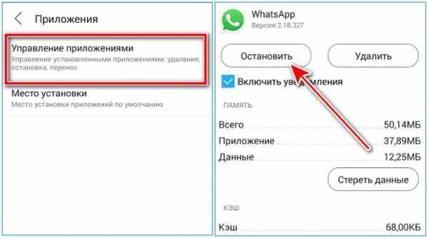 Не работает микрофон в ватсапе, что делать, если не слышно вашему собеседнику в whatsapp