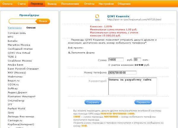 Привязка банковской карты к paypal - инструкция для пользователя